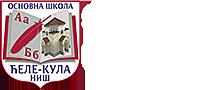 Основна школа Ћеле-кула Ниш Logo